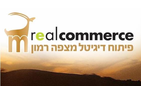 רילקומרס מצפה רמון