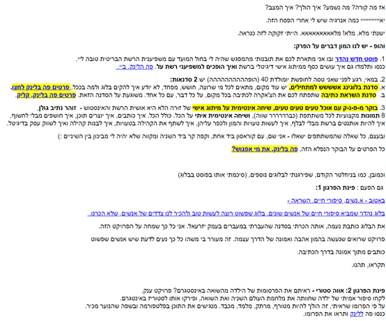 blog_email_marketing_example1