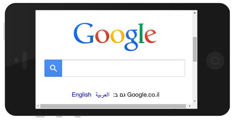 גוגל על רספונסיביות למובייל