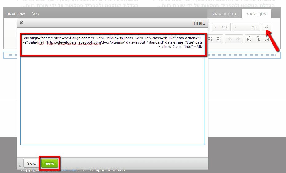 בלוק html