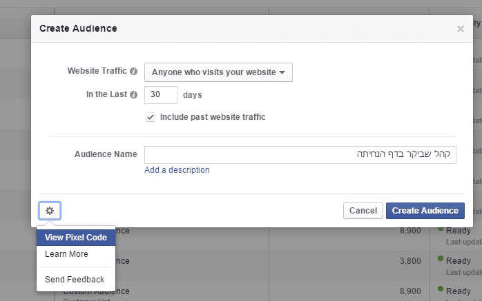 שיווק מחדש בפייסבוק