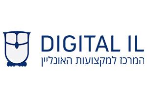 Digital-IL – המרכז למקצועות האונליין