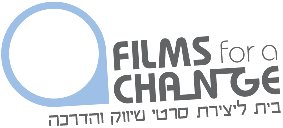 Films for a Change