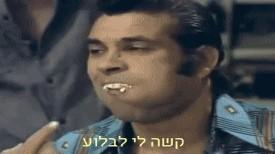 7 טיפים ליצירת אימיילים לקהל הכי ישראלי שיש!