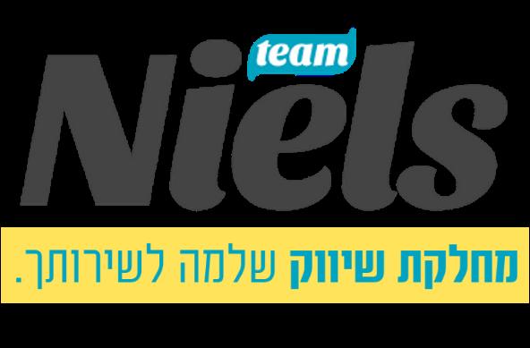 צוות נילס – Team Niels
